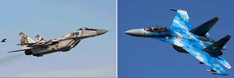 Dassault Rafale, Ukraine Air Force